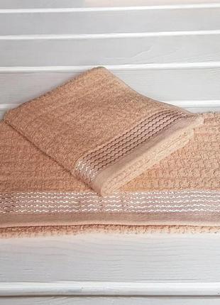 Полотенце махровое 30*50 см, цвет: бежевый