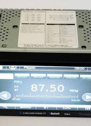 Автомагнитола 2DIN 6910 GPS USB (DVD)