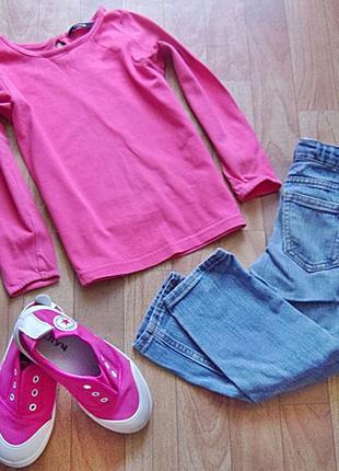 Розовый регланчик на каждый день