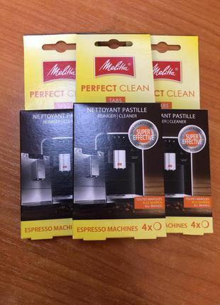 Melitta cleaner perfect clean таблетки 4х1,8г
