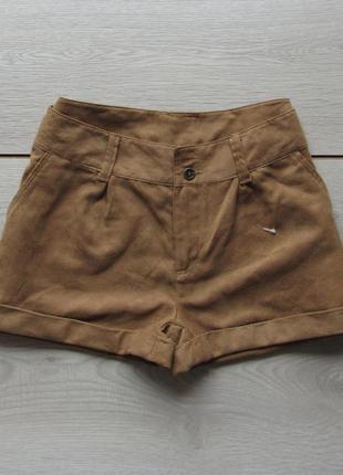 Короткие шорты под замш на манжете от tex woman