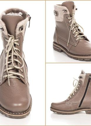 Зимние ботинки кожа на шнурке