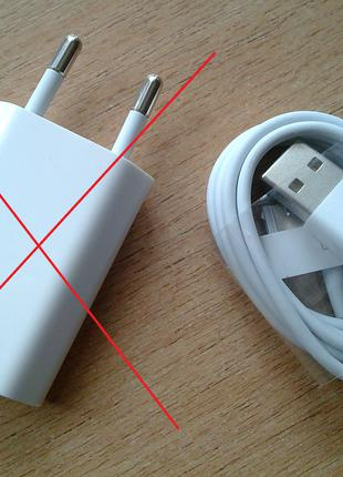 Apple Кабель | Провод Зарядка Адаптер Шнур