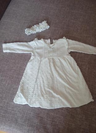 Шикарное платье для крещения