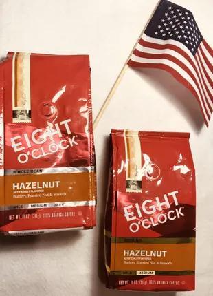 3ерновой кофе EIGHT O´clock Hazelnut из USA, кава зерно з сша