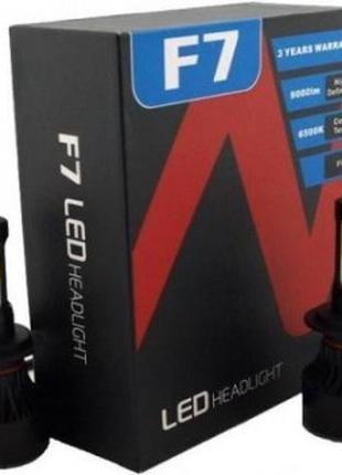 Комплект LED ламп F7 H4