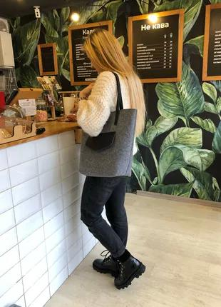Войлочная сумка-шоппер