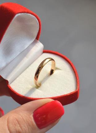 """Кольцо """"обручальное"""" xuping мед золото 18, 21 р"""