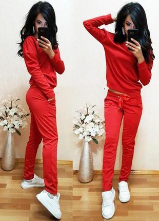 Стильный женский спортивный костюм с ленточками трикотаж красный