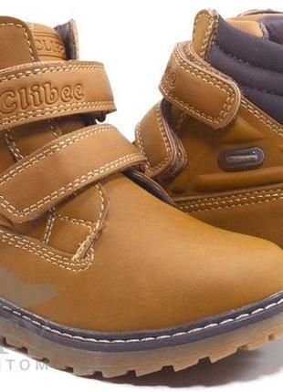 Ботинки, сапожки детские CLIBEE 26,28,29р ЗИМА