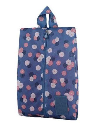Дорожный органайзер (сумка, пакет, мешок) для обуви в цветочек