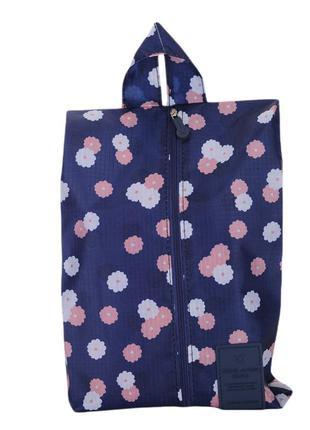 Дорожный органайзер (сумка, пакет, мешок) для обуви. синий в ц...