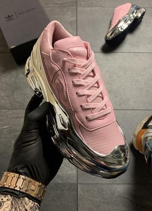 Женские кроссовки 🔥 adidas raf simons pink silver