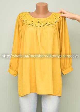 Большой выбор блуз - актуальная шикарная блуза с необычным дек...