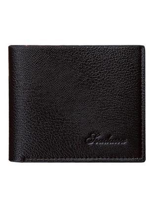 Мужской Классический Бумажник черный