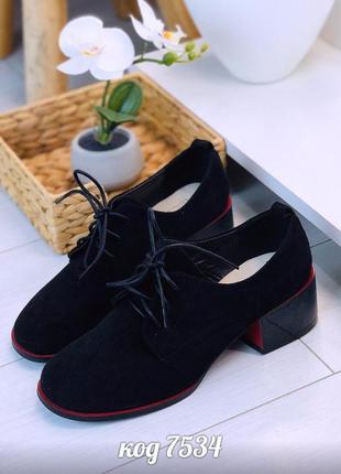 Классические чёрные замшевые туфли на низком каблуке,замшевые ...
