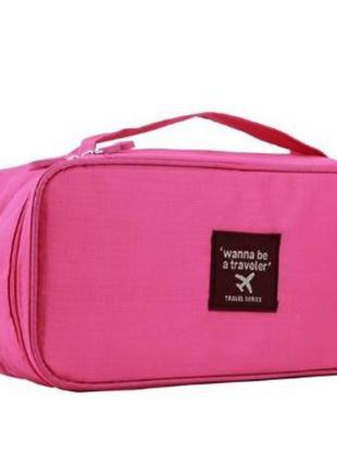 Дорожный органайзер для белья розовый