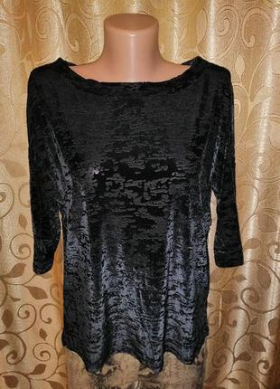 🌺🎀🌺красивая женская черная велюровая, бархатная кофта, джемпер...