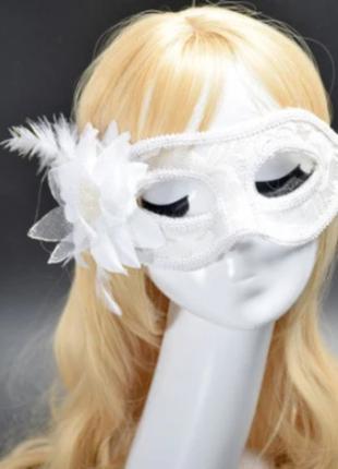 Маска женская карнавальная белая 2529-38