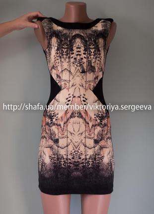 Большой выбор платьев - красивое платье корректирующее фигуру ...
