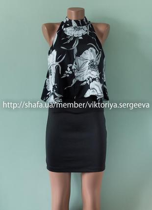 Красивое вечернее стильное короткое платье