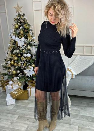 Облегающее платье из люрекса с фатиновой юбкой