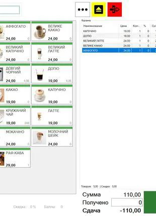 GBS Market – программа для автоматизации магазина, кафе