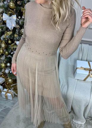 Бежевое платье из люрекса с фатиновой юбкой