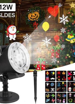 Лазерный проектор Garden Projector Card change 12 картриджей с Пу