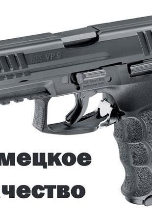 Новинка! Мощный страйкбольный пистолет H&K VP9 Umarex (Германия)