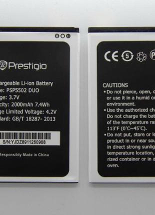 Аккумулятор Prestigio MultiPhone 3506 Wize M3/PSP3506/PAP3506