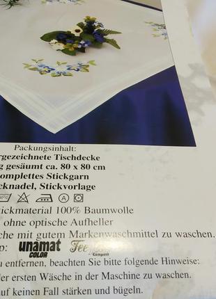 Скатерть для вышивки гладью набор 80х80 см германия