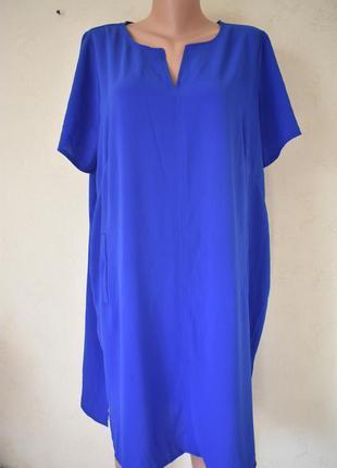 Стильное платье большого размера esmara