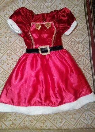 Карнавальный костюм Красная Шапочка для девочки 3 - 4 лет