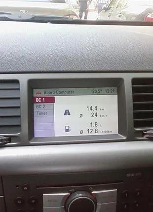 Дисплей CID Opel Vectra C