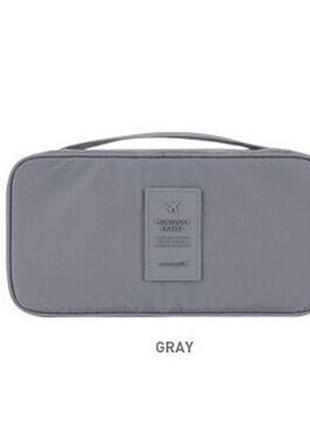 Дорожный органайзер для белья серый
