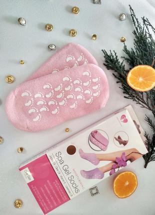 Гелевые носочки с натуральными маслами для педикюра