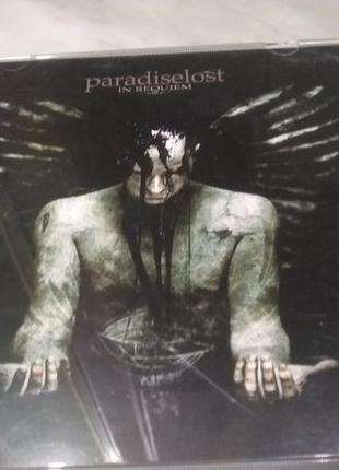 Paradise Lost (2CD) - In Requiem / Paradise Lost