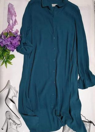Рубашка-платье apricot.очень красивый цвет.