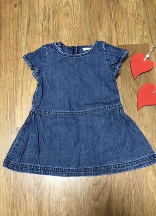 Крутое джинсовое платье next 6-9 мес