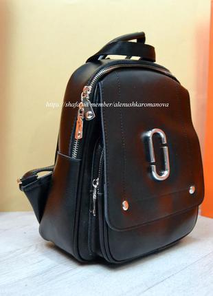 Рюкзак кожа в стиле  marc jacobs марк якобс