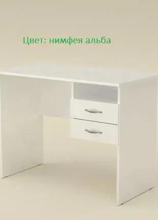 Стол письменный Школьник