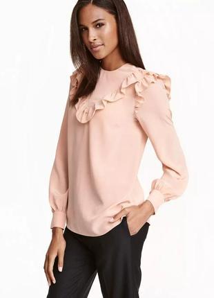 Пудровая шёлковая блузка h&m с оборками.
