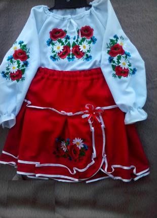 Вышиванка Вишиванка костюм блузка юбка для девочки 6 - 7 лет