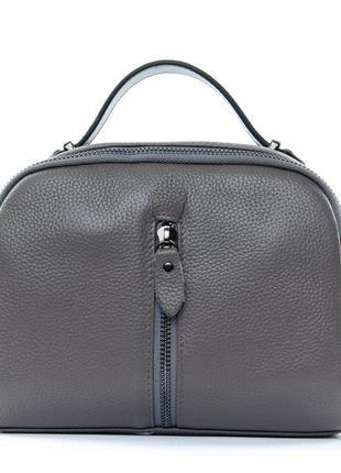 Серая маленькая сумка через плечо из натуральной кожи