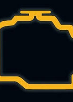 Чистка инжектора.форсунок,компьютерная диагностика автомобиля.