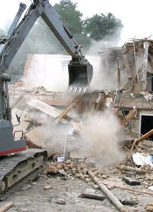 Демонтаж Киев,демонтажные работы
