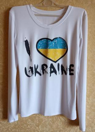 💖белая футболка с принтом украина/самые низкие цены🙀🤑