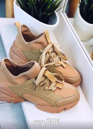 Стильные текстильные коричневые кроссовки
