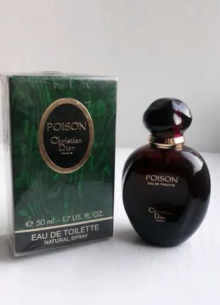 Poison. Christian Dior